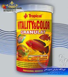 غذای گرانول رنگ ویتالیتی کالر تروپیکال
