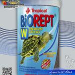 غذای لاک پشت های آبی بایو رپت مدیوم ۲۵۰ میل تروپیکال