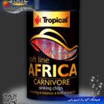 غذای سافت لاین آفریقا کارنی وور ۱۰۰ میل متوسط تروپیکال