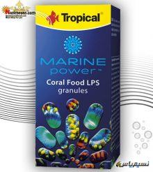 غذای کورال فود مرجان های نرم LPS تروپیکال