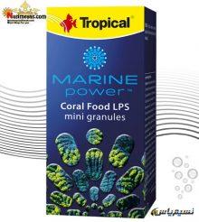 غذای کورال فود مرجان های نرم LPS مینی گرانول تروپیکال