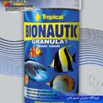 غذای گرانول روزانه آب شور بایوناتیک تروپیکال