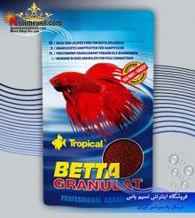 غذای گرانول مخصوص ماهی فایتر ۱۰ گرم تروپیکال