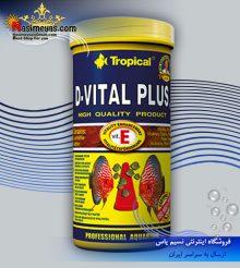 پولکی دی ویتال پلاس دیسکاس تروپیکال