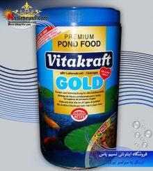 غذای تقویتی ماهی کوی گلد ۱ لیتری ویتاکرافت