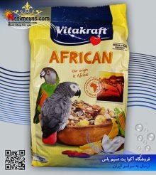 غذای میکس طوطی های آفریقایی ۷۵۰ گرم ویتاکرافت