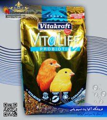 غذای پریمیوم قناری با کلسیم ویتا لایف پروبیوتیک ۸۰۰ گرم ویتاکرافت