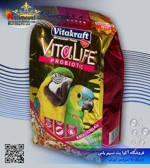 غذای پروبیوتیک طوطی آمازون ویتا لایف ۶۵۰ گرم ویتاکرافت