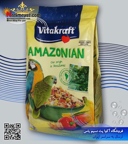 غذای تمام طوطی های آمازون ۷۵۰ گرم ویتاکرافت