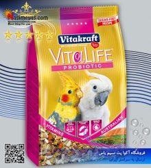 غذای پروبیوتیک طوطی سانان ویتا لایف ۶۵۰ گرم ویتاکرافت